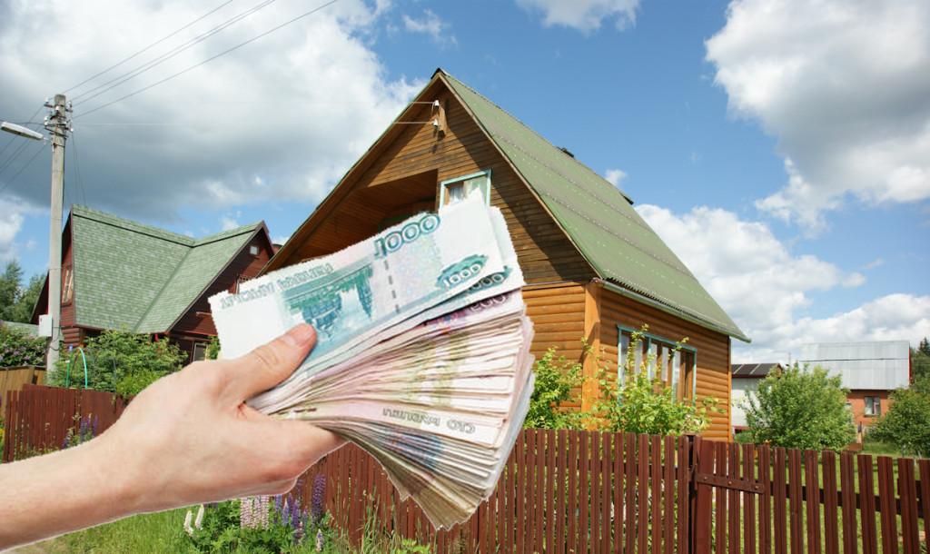 земельного налога картинки сегежи разнообразен предложениями