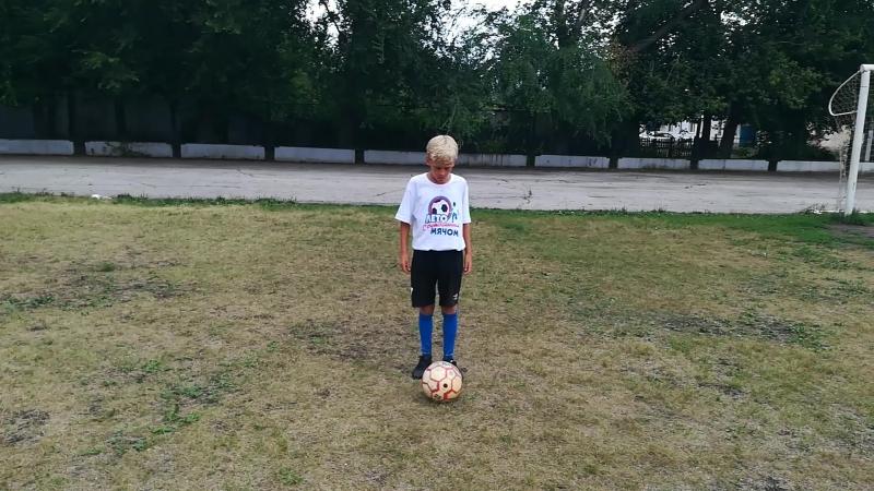 Задание 2 - Контроль мяча