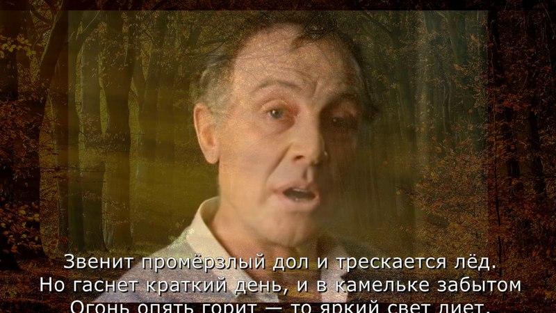 А.С. Пушкин -