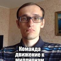 Andrey Abashkin