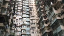 Yick Cheong Building Quarry Bay