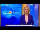 Вести Москва Вести Москва Эфир от 06 05 2016 08 30