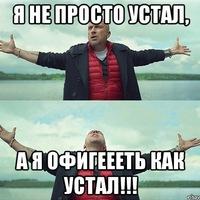 Анкета Вадим Макаренко