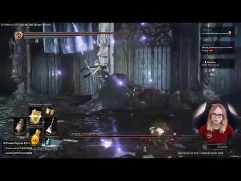 [PC] [NG5] Олдрик, пожиратель богов [Клирик] [Dark Souls III]