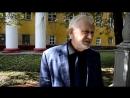 Владимир Абашев о том почему стоит смотреть документальное кино