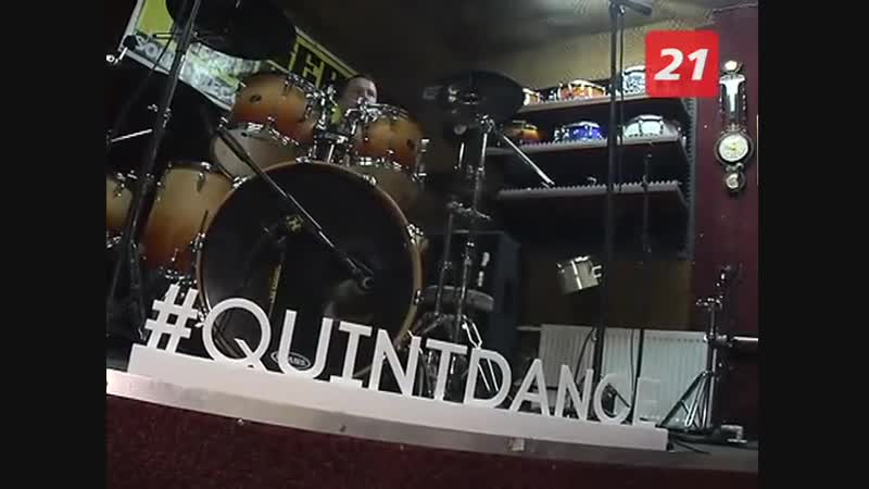 Quint Dance на ТВ21 и в Rock'n'Roll Music Bar