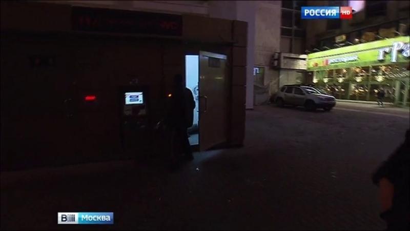 Вести-Москва • Московские общественные туалеты оккупировали бомжи