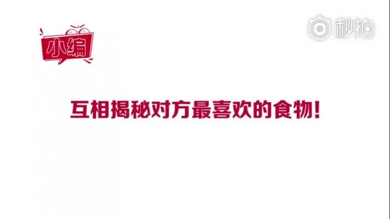 SEVENTEEN JUN coca cola fiber advert (Jun weibo update) 2 part