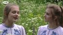 В поле у лесочка семейный ансамбль Радость . Гармонь - это душа народа, наше родное, близкое!
