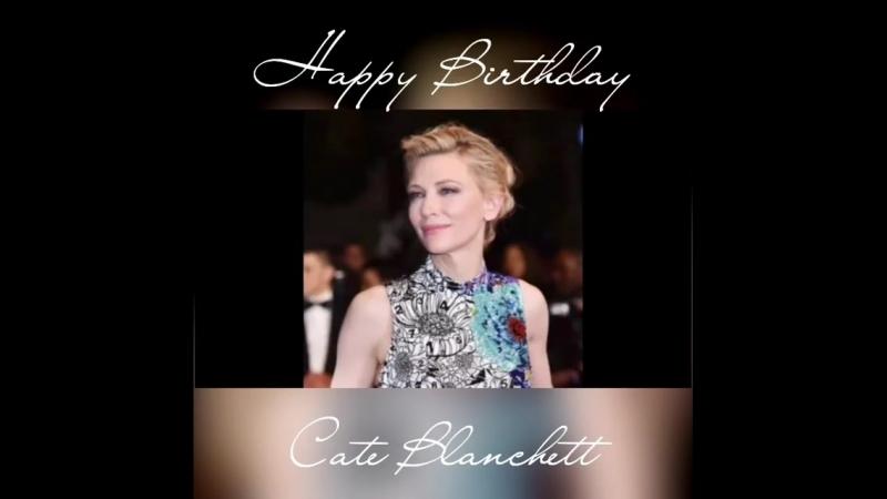 Cate Blanchett - Happy birthday, Madame la Présidente! Cannes2018 May14