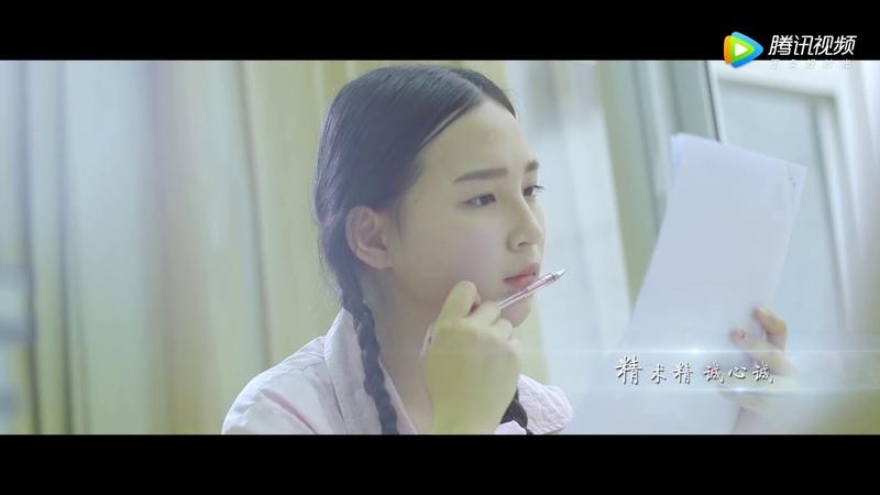 南京中医药大学校歌