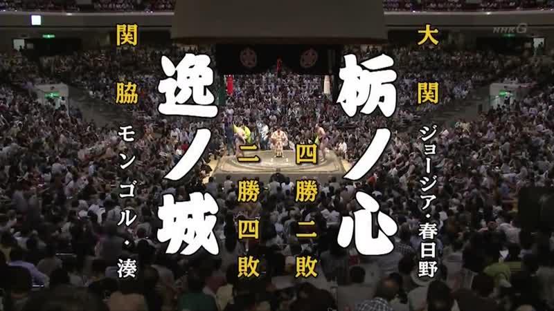 Ichinojo vs Tochinoshin Aki 2018 Makuuchi Day 7