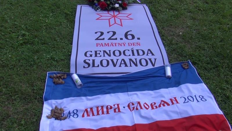 Pamätný deň Genocídy Slovanov 2018