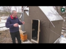 Мобильная баня-скоропарка за копейки