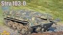 Strv 103 0 Жёлтая Статка Нагибу Не помеха 1vs5 * 8900 урона Колобанов и Рэдли