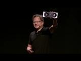 Гагатун о новой технологии NVIDIA