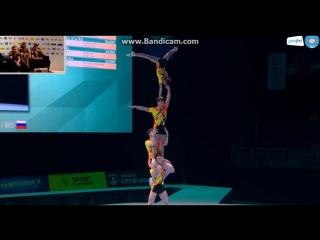 WC 2018: 12-18 MG RUSSIA FINAL