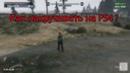 Миллиард чистыми Способ прокачки на PS4