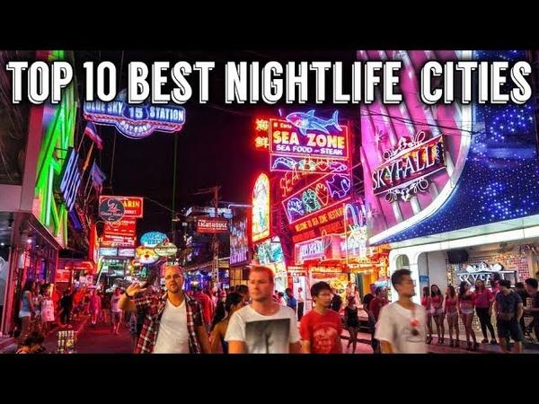 Top 10 Best Nightlife Cities in The World