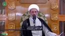 بث مباشر بواسطة Imam Ali Holy Shrine