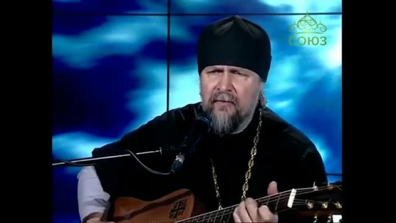 сл. и муз. священника А.Гурова Бабочка в руках.