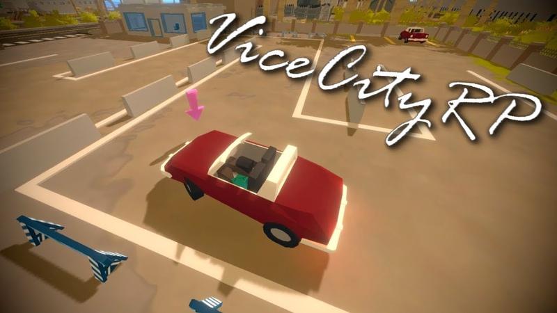 TRP ViceCity   Плагин на водительские права