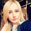 Марина Степихова