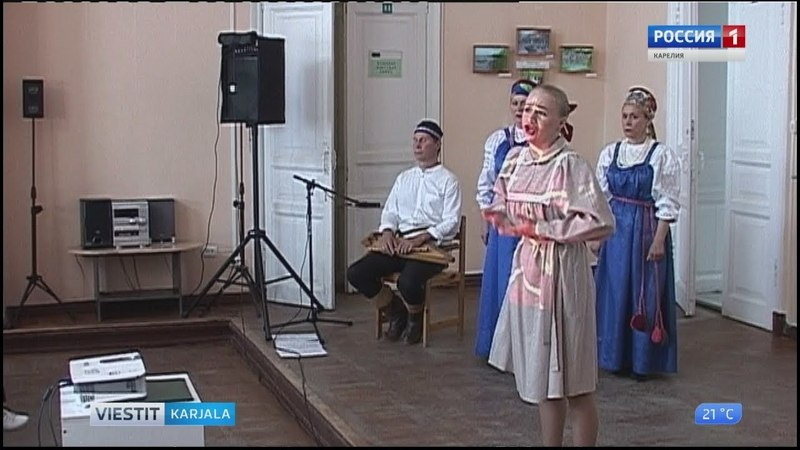 Karjalan frontan runot ezitetty Petroskois