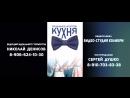 промо-ролик ведущий Николай Денисов