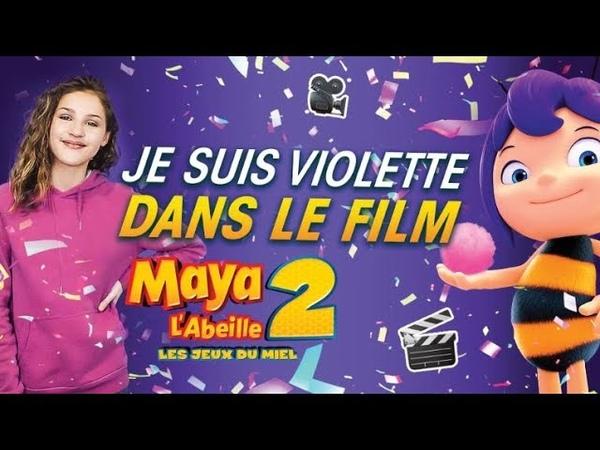 Vlog 36 | Je suis Violette dans le film Maya L'Abeille 2 : Les jeux du miel