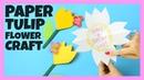 Тюльпаны с сюрпризом к 8 марта