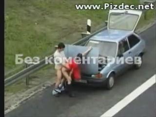 Pizdec.net