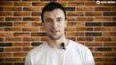 Денис Шевцов как я открыл свой интернет-магазин astramotors