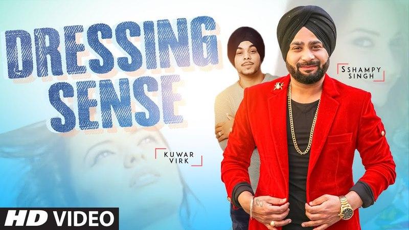 Dressing Sense: Sshampy Singh, Kuwar Virk (Full Song)   Latest Punjabi Songs 2018   T-Series