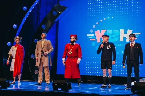 Текстовый онлайн второй 1/8 Международной Лиги КВН 2018.