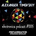 ALEXANDER TIMOVSKIY - ELECTRONICA PODCAST#005