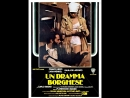 Буржуазнная драма Un dramma borghese 1979 Италия