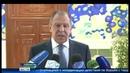 Новости на Россия 24 Лавров есть шанс что Россия и США перейдут к координации действий в борьбе с терроризмом