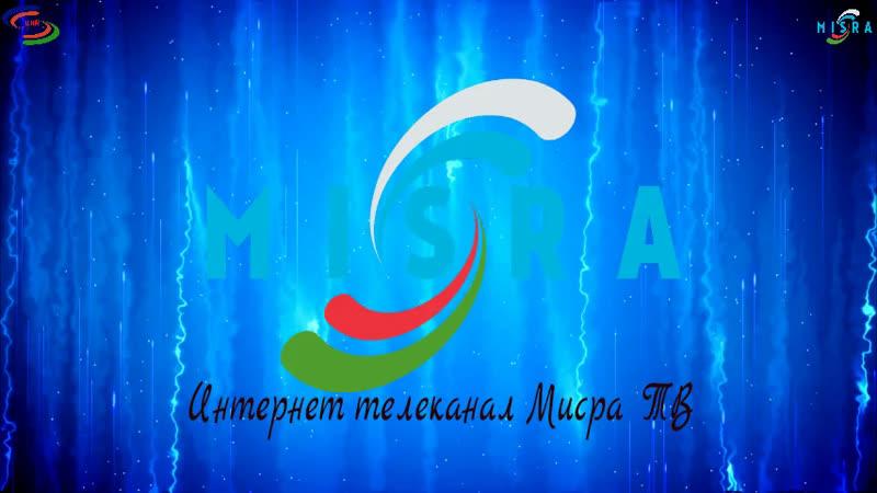 Азербайджанцы Оренбурга отметили День скорби 20 января misra.ru/orenbur20yanv/