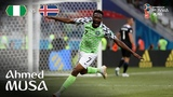 Ahmed MUSA Goal - Nigeria v Iceland - MATCH 24