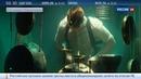 Новости на Россия 24 • В Роттердаме выступит первая в мире подводная музыкальная группа