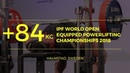 Women 84 kg World Open Equipped Powerlifting Championships 2018