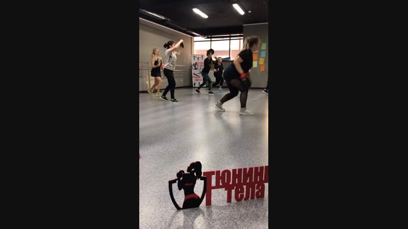 Фитнес караоке на Тюнинг Тела