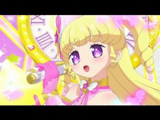 Yui Yumekawa — «Tic-Tac Magical Idol Time» (Idol Time PriPara 01)
