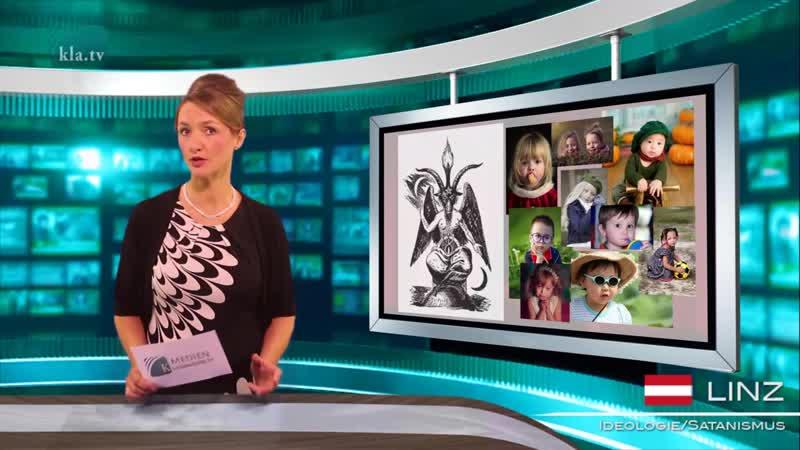 17.12.2017 Finanzinsider deckt satanische Menschenopfer-Praktiken der Geldelite auf www.kla.tv/11642