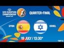 LIVE 🔴 Spain v Israel Quarter Finals FIBA U20 European Championship 2018