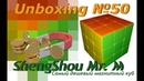 Unboxing №50 ShengShou Mr M 3x3x3