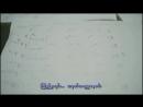 သတိရညေနခင္း - Zay Ye' Ft. Ye Lay, KH$ (HD Edit by popospring)