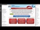 Обзор изменений 44-ФЗ и 223-ФЗ для заказчиков