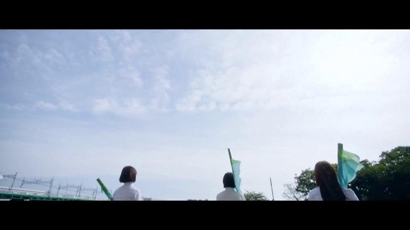 Hiragana Keyakizaka46 - Kitai Shite Inai Jibun (けやき坂46 - 期待していない自分)